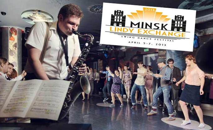 ФЕСТИВАЛЬ ЛИНДИ-ХОПА - 'MINSK LINDY EXCHANGE 2013' В АПРЕЛЕ.